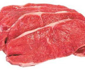 rump-steaky